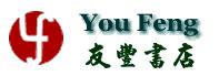 youfeng3